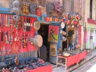 Music Shop Bhaktapur